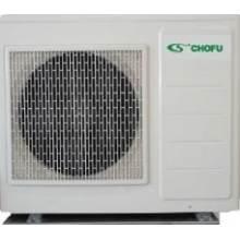 Pompa de caldura aer-apa 10 kW Chofu